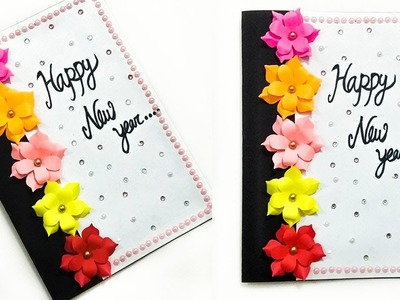 New Year Greeting Card.How to make New Year Card. New Year pop up card (handmade)