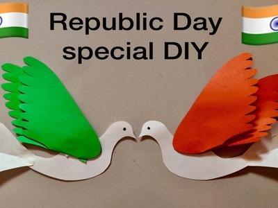 Republic Day decoration ideas for school bulletin board.paper pegion.notice board DIY.origami bird