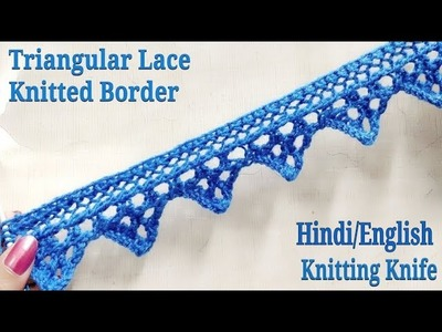 Triangular Lace Knit Border. Superfast and Easy, Hindi.English Subtitles