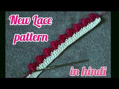 Crochet New Lace Pattern in hindi,crochet dupatta lace design,indian crochet patterns