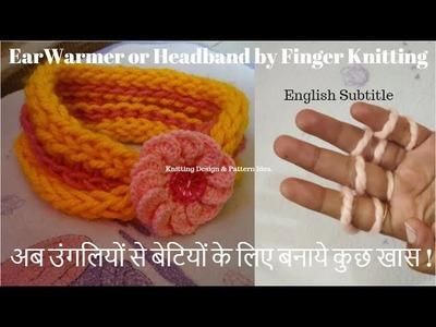 Finger knitting    ear warmer knitting or headband for ( Baby ) girls & ladies in hindi.