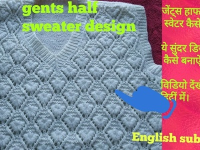 Gents half sweater design  how to knit gents half sweater in hindi english subtitles.