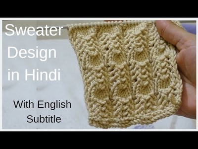 2ffdd1104a335 Latest Gents sweater design