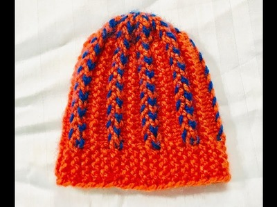 Neww design baby cap in hindi step by step. ????????