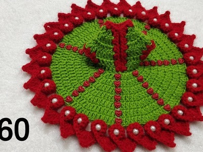 Valentine Day Special Crochet Dress for Laddu Gopal. Kanhaji #60 (all sizes)