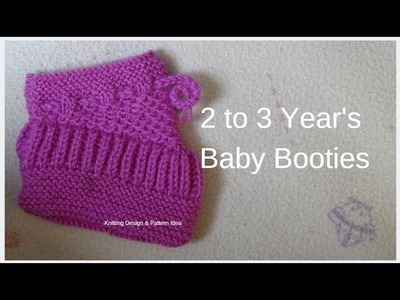 How To Knit 2 to 3 years Baby booties (shoes & socks) in hindi || Knitting baby booties in hindi.