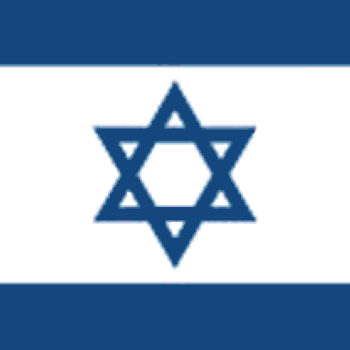 Israeli Flag Cross Stitch Pattern***LOOK***X***INSTANT DOWNLOAD***