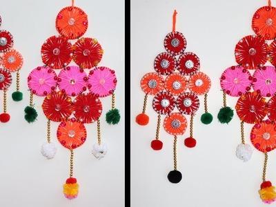 Amazing woolen Wall Hanging - Woolen craft idea -Best reuse ideas - Best out of waste -DIY arts