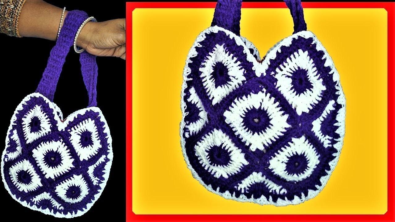 Crochet Purse | Woollen Handbag Making | Wool Handmade Purse | Hand Embroidery | Woolen Craft | DIY