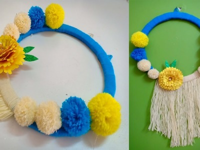 DIY Pompom Wall Hanging ideas ! Pompom wall decor ! Floral Design Wall Hanging ! DIY wall decor