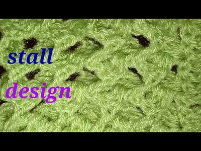 Knitting pattern design.Sunit kala craft