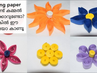 6 DIY Quilled Flowers Tutorial in Malayalam with Subtitles  Quilling strips Craft   Ep58