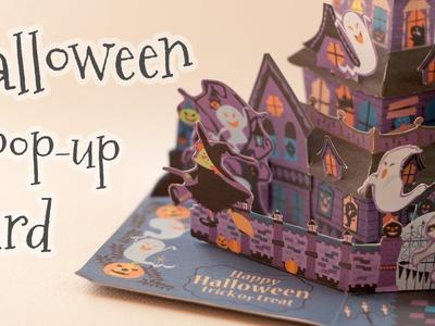 DIY halloween pop-up card papercraft (step by step tutorial)