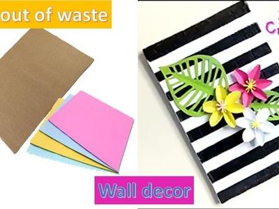 Diy wall decor idea using cardboard | best out of waste | diy home decor |