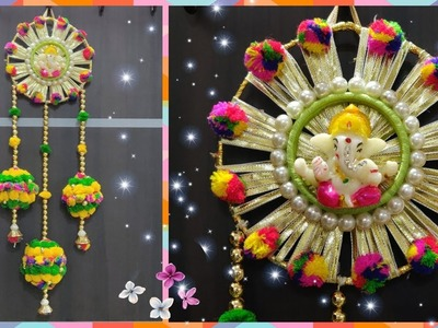 DIY : Wall Hanging with pompom | Ganesh Wall Hanging | Tutorial