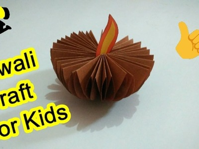Easy Paper Craft for Kids || Diwali Project for School