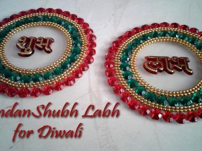SHUBH LABH TUTORIAL FOR DIWALI II DIY'S FOR DIWALI SERIES BY LGF