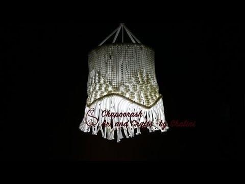 #Stepbystep #DIY | #Craft - #Beautiful #Macrame #Lamp with #beads – Episode 9