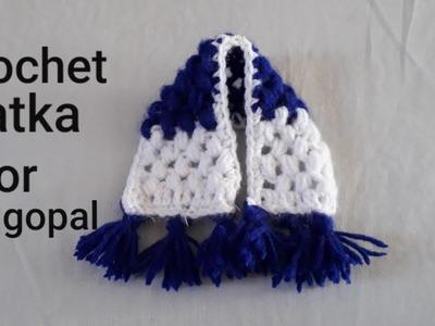 Crochet patka for bal gopal   crochet class 6 in hindi  crochet   question bank