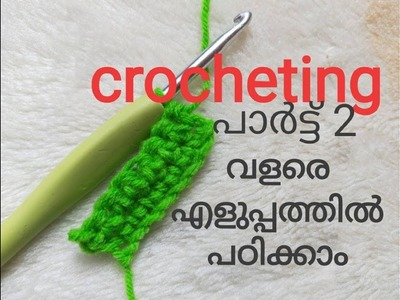 Crochet tutorial for beginners Malayalam part2. Double crochet and half double crochet tutorial