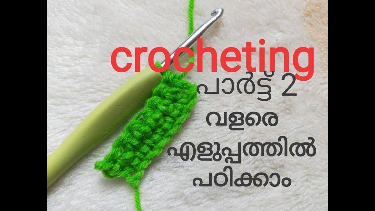 Crochet tutorial for beginners Malayalam part2. Double crochet and half double crochet tutorial