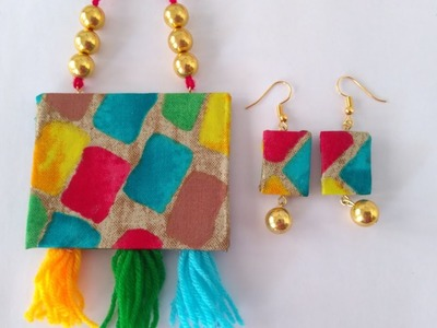 How to make simple fabric jewellery with woolen tassels.reuse old cloth.cardboard jewellery.DIY