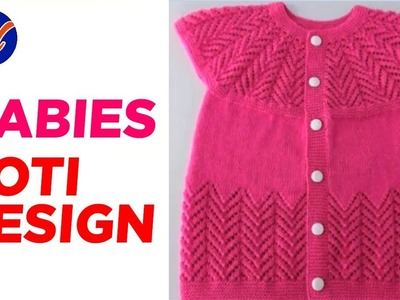 Babies ki Koti ka Design || Koti Design for Babies || Knitting Designs