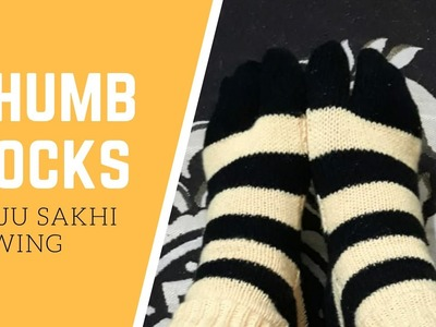 Beautiful Thumb Socks knitting in easy steps