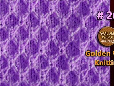 Diamond Ladies Cardigan Knitting Pattern
