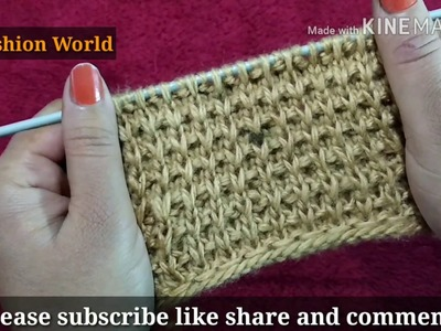 Easy knitting design for beginners in Hindi, (english subtitles).