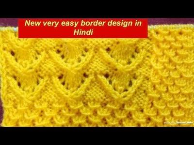 #Easy Sweater Design# Latest sweater knitting design#knitting design for ladies.Gents.Kids#