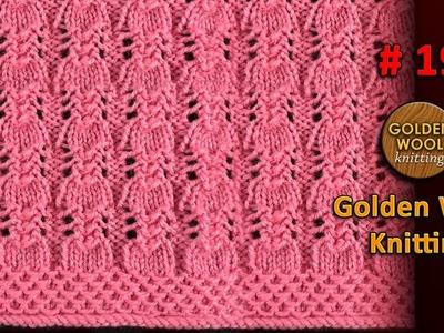Fairy Ladies Vest Knitting Pattern