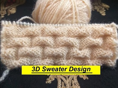 #Lattest#Sweater#Knitting Designs#3D#Sweater Design#knitting sweater designs for ladies.Gents#Kids