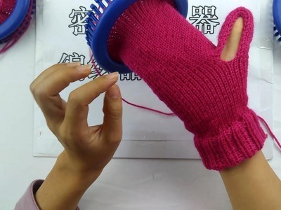 New Design Knitting Looms Loom knit Gloves.Mittens on long loom knitting board loom knit Patterns