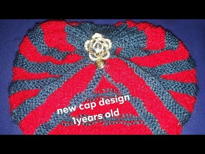 New knitting design|new looking cap|baby cap 1years|cap design|readymade cap design