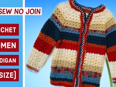 Crochet no sew no join women.adult cardigan.sweater(m) size(Part 2) - Tamil version