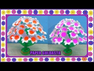 How To Make Paper Flowers Guldasta | Making Flowers Guldasta with Paper | Guldasta Banane ka Tarika
