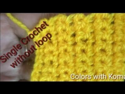 Single crochet for beginners  crosia design making for beginners 2019 crosia work  Tutorial 3
