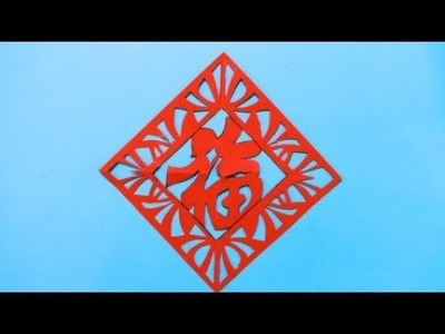 DIY Chinese New Year Decorations | DIY paper crafts | Easy Origami step by step Tutorial
