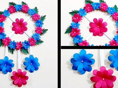 Wall Hanging Paper Crafts Flowers | DIY How to Make Paper Wall Hanging | Wall Hanging Ideas