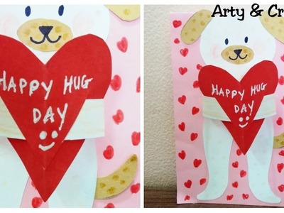 DIY 5 Minutes Valentine Card - Hug Day Card Tutorial.Valentine's Day Special Easy Greeting Card