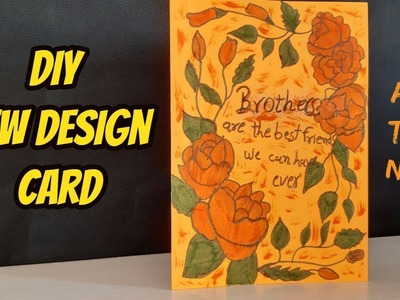 Diy best new design car | card fro brother with all time new-|Hindi|
