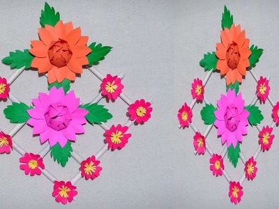 DIY: paper flower wall hanging | Wall Decoration| diy art and craft.Easy 5- minute crafts idea