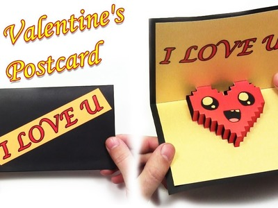 EASY DIY: AWESOME 3D HEART POSTCARD (with PRINTS) Valentine's 3D DIY - Yakomoga EASY DIY