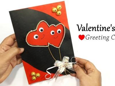 DIY Valentine's Day Card Ideas | Beautiful Handmade Valentine's Day Greeting Card | DIY Gift Ideas