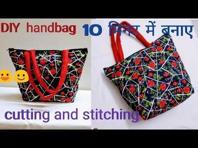 DIY zipper  handbag. shopping bag. shoulder bag making.cloth bag cutting and stitching.handicrafts