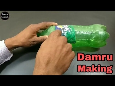 How to make Damru | With Bottle Craft | best out of waste bottle craft