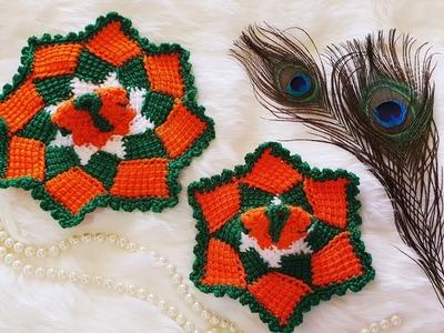 Tri-Colour Crochet Dress for Kanhaji | Bal Gopal Crcohet Dress | Laddu Gopal Crochet Dress (0, 1 no)