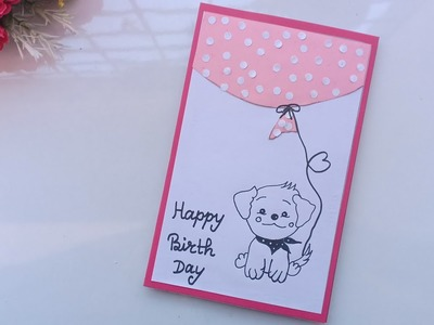 Handmade card for Birth day | tutorial