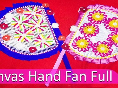 How to make plastic canvas hand fan full | Spark Creative Solutions